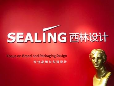 北京西林包装设计自适应凯发网址ag2775定制开发