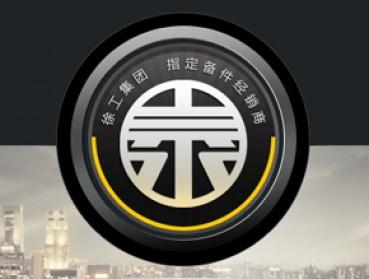 南京三泰汽车配件有限公司