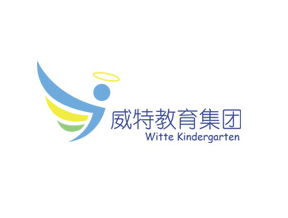 威特教育集团