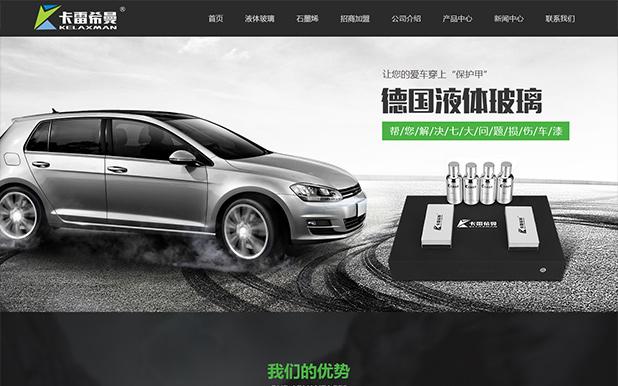 深圳市煊成新材料科技有限公司