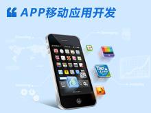 app�������