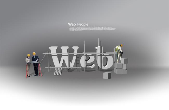 企业网站跳出率是多少算是正常现象呢?