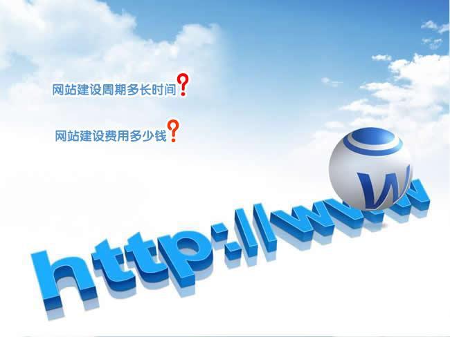 企业建网站如何选择一个好的域名?
