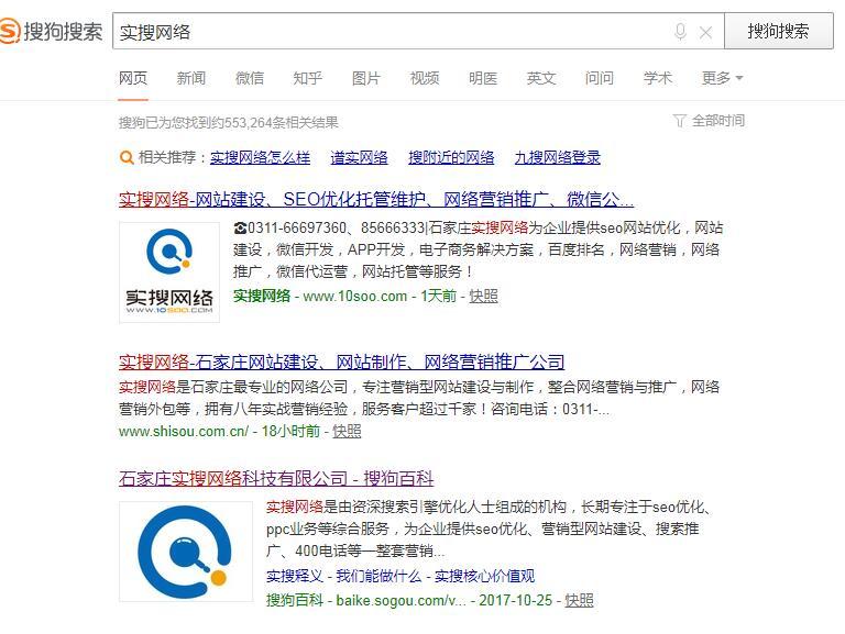 搜狗快照上显示bob电竞app名称要怎么操作?
