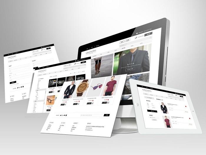 个人做个网站要多少钱?