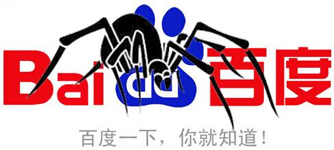 来认识一下百度蜘蛛baiduspider