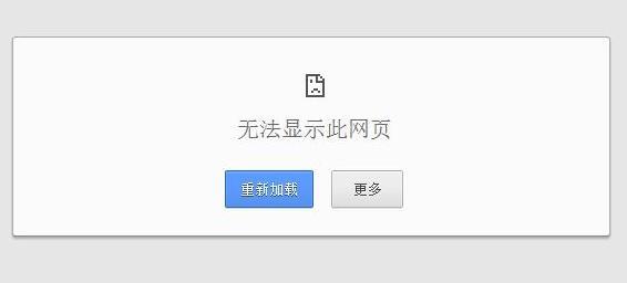 网站网址打不开,一般是什么原因造成的?