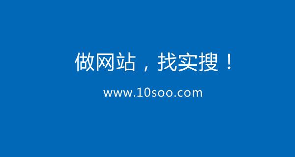 常用网页版面布局的形式