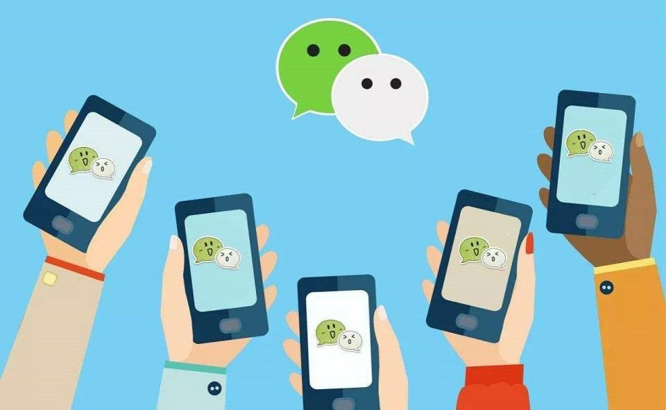 微信营销的几种思维角度
