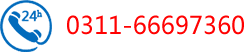 咸阳网站建设公司电话