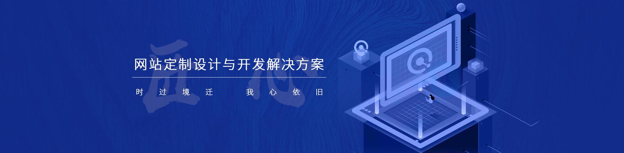 bob电竞app建设价格