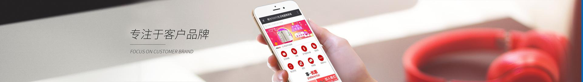深圳市煊成新材料科技有限公司-网站案例-案例-实搜网络