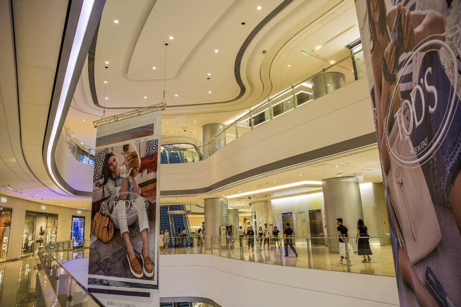 购物商城网站建设解决方案