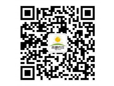 石家庄博远牧业微信三级分销商城二维码