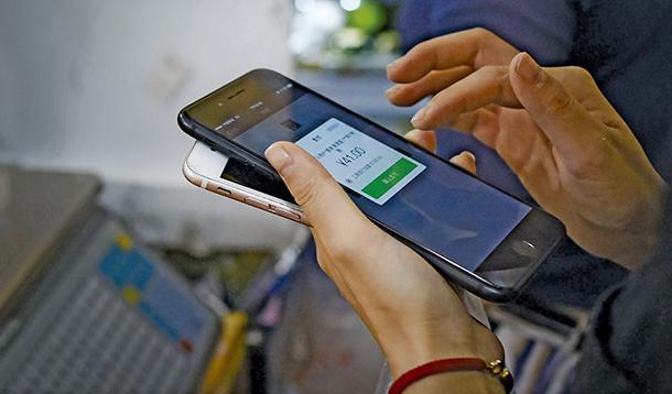 微信支付商户平台打款到其它账号的方法