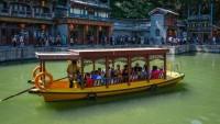 线上组团旅游网站建设解决方案