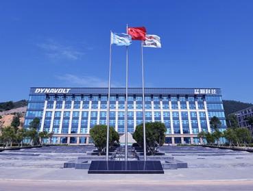 上海象源节能科技公司网站定制开发