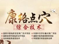 北京康络医药科技有限公司网站建设