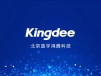 北京蓝宇鸿腾科技网站定制设计制作