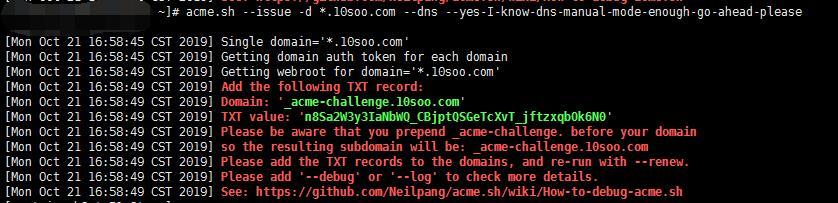 CentOS下利用acme.sh申请Let's Encrypt免费泛域名SSL证书
