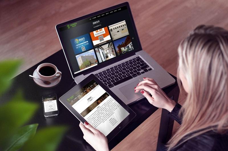 企业网站策划需要考虑到哪些方面?
