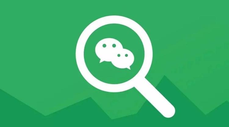 微信公众号搜索排名如何优化?