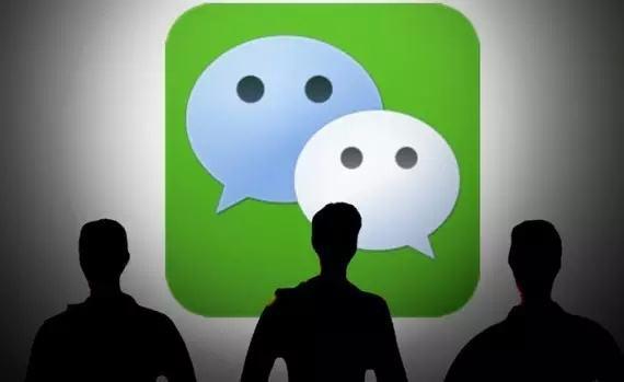 网站域名被微信拦截怎么办?