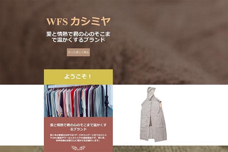 日文外贸网站建设