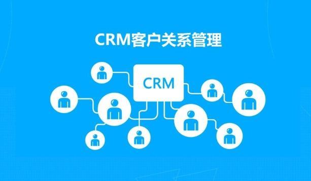 保险CRM系统开发解决方案