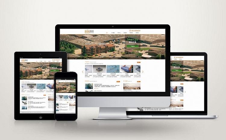 高端企业网站建设