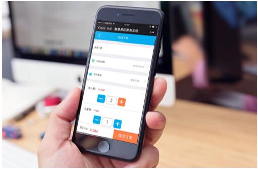 微信订票系统开发解决方案